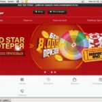 Account Red Star Poker 10
