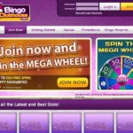 Bingo Clubhouse Bonus Offer