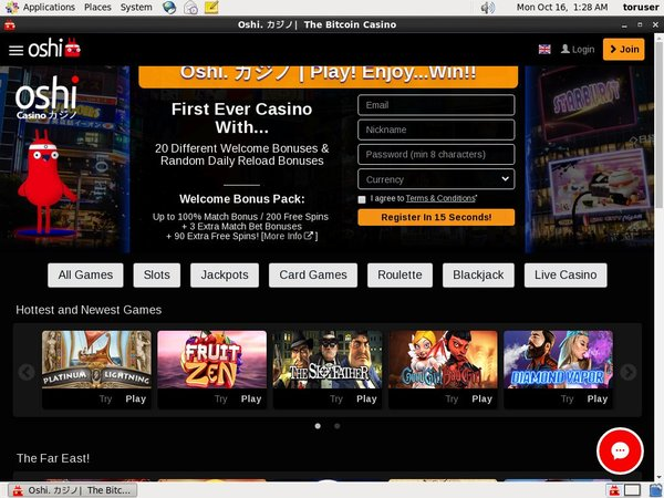 Oshi Casino Match Deposit