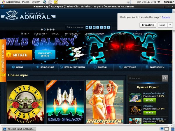 How To Use Casinoadmiral