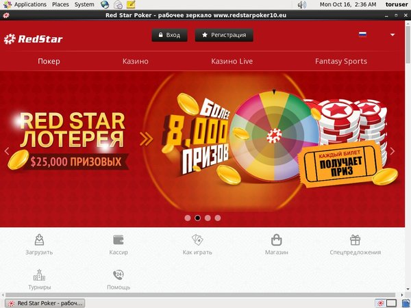 Redstarpoker10 Create Account